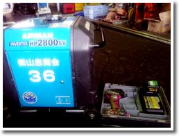 コードレスインパクトドライバのバッテリー充電